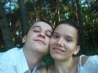 Андрей Резниченко, 17 июня , Черкассы, id155143524