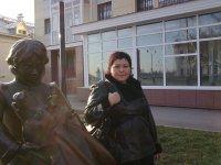 Юлия Мирязова, 11 декабря , Тобольск, id41779204
