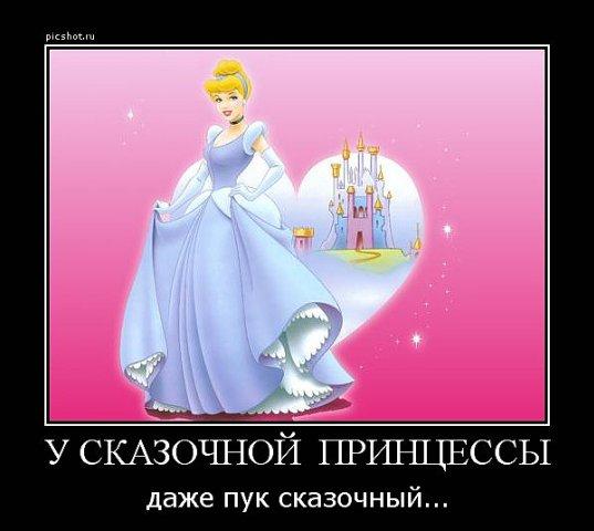 http://cs9424.vkontakte.ru/u5018141/101800144/x_f0b0f76a.jpg