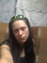 Наталья Самойлова, 14 января 1984, Сарапул, id64462664