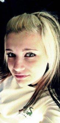Дарья Андреева, 3 декабря , Стерлитамак, id93551164