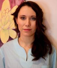 Александра Сергеевна, 12 ноября , Санкт-Петербург, id220401234