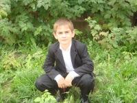 Derik Gevorgyan, 24 января , Тула, id124324119