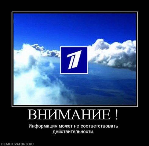 http://cs9425.vkontakte.ru/u1529358/2884945/x_1dd7fbde.jpg