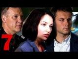 Икорный барон 7 серия (2013) Боевик детектив сериал