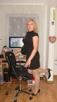 Людмила Фельк, 27 декабря 1992, Иркутск, id25492500