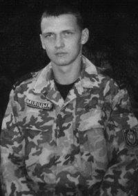 Максим Лемишевский, 11 мая 1984, Минск, id48819797