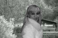 Лидия Реутова, 12 мая 1987, Минеральные Воды, id49115880