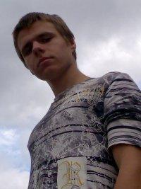 Александр Карпенко, 18 октября 1993, Харьков, id50037759