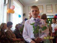 Дима Петерсон, 25 сентября 1998, Новосибирск, id65946991