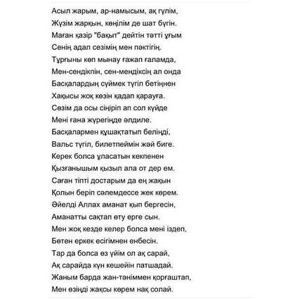 Olzhas Kuanyshbekov, 8 января 1990, Камышин, id168894370