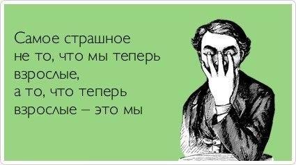 http://cs9425.vk.me/v9425374/24da/ZGpp2POwbyA.jpg