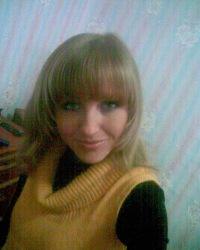 Виктория Чепелева, 3 июня , Одесса, id104045012