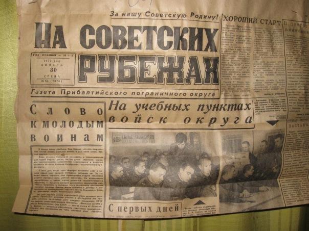 этом разделе архив на советской 7 Душевые кабины Эрлит