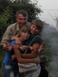 Аленка Каракулова, 30 января 1998, Шира, id106213332