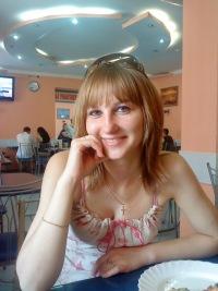 Наталья Киселёва, 12 марта 1991, Москва, id118512859