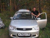 Александр Борисов, Курган