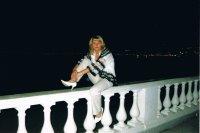 Елена Гавриш, 21 августа 1992, Нижневартовск, id53700501