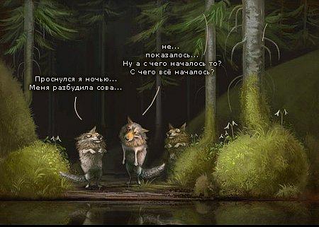 http://cs9426.vkontakte.ru/u72149762/107614629/x_2b3036b766.jpg