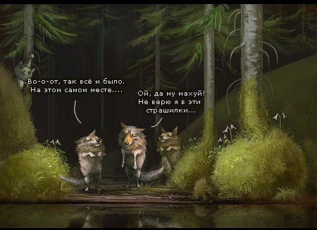 http://cs9426.vkontakte.ru/u72149762/107614629/x_b2f44ee27f.jpg