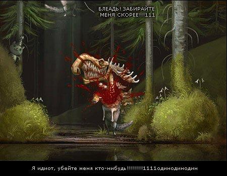 http://cs9426.vkontakte.ru/u72149762/107614629/x_ebe897d71e.jpg