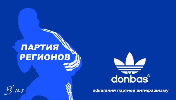 Милиция рапортует о порядке на местных выборах на Киевщине - Цензор.НЕТ 1038