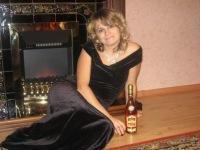 Татьяна Нерсесян, 21 января 1972, Санкт-Петербург, id118119389