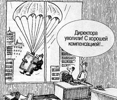 Teletrade омск