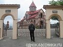 Ануш Симонян, Спитак