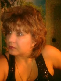 Татьяна Крикунова, 12 сентября , Луганск, id49841229