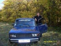 Артём Недаров, 15 марта 1989, Волгоград, id57629063