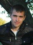 Максим Максимов, Курган, id58008616