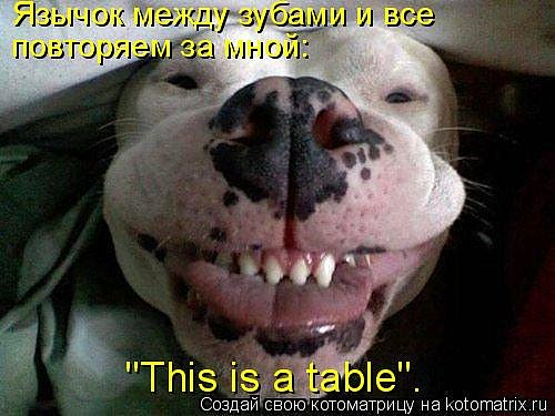 давайте посмеемся - Страница 5 X_a82135c8