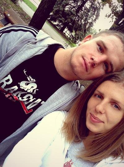 Линуся Литинская, 26 июля , Кривой Рог, id51402529