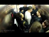 Прикол в лифте ржач супер ха ха-хааа