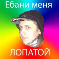 Александр Набатов, 6 февраля 1990, Казань, id48709775