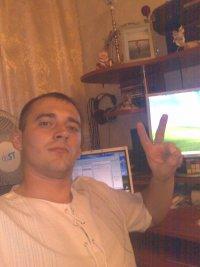 Александр Хоменко, 10 февраля , Киев, id49704448
