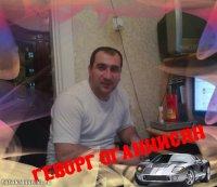 Геворг Оганнисян, 28 марта 1997, Москва, id98852872