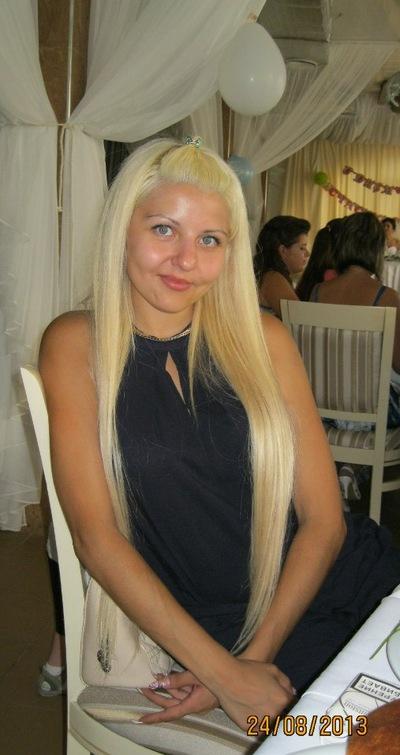 Аделина Малиновская, 11 декабря 1990, Сочи, id46506746