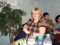 Ирина Рустамова, Атамурат