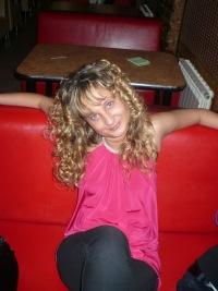 Мария Кузнецова, 1 ноября 1987, Томск, id108649174