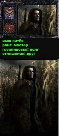Stalker Дмитриев, 3 марта 1989, Санкт-Петербург, id120746557