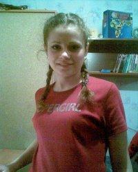 Мая  Карпик</h2> (id99667007)