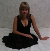 Елена Липовская, 9 сентября 1984, Стаханов, id223060736