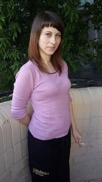 Татьяна Ермолина, 23 января , Екатеринбург, id159800808