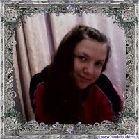 Альона Трофанчук, 1 марта 1994, Киев, id122502840