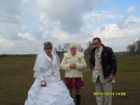 Танька Бегаль, 26 октября , Днепропетровск, id124004836
