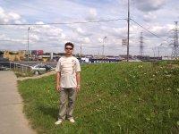 Илья Бруль, 30 мая 1976, Москва, id13498333