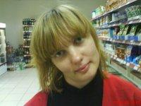 Жанна Зуева, 21 апреля 1995, Тольятти, id49473399