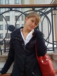 Ксюшка Синякова, 1 октября 1996, Москва, id53646454
